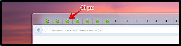 Firefox tabs like in Chrome and Opera (4)