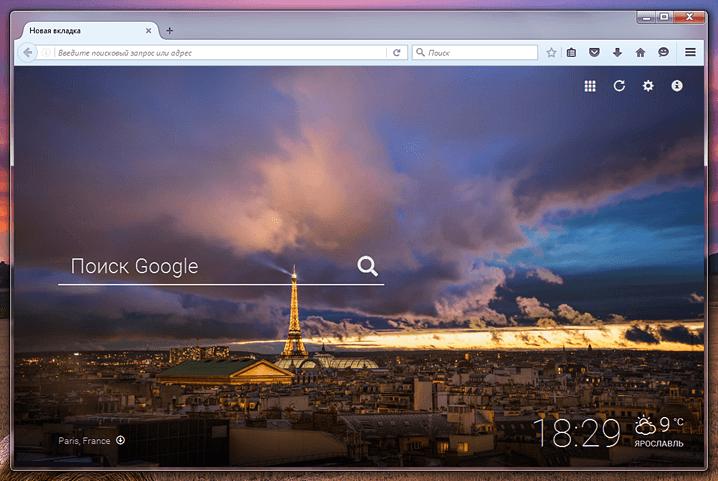 Firefox new start page (1)
