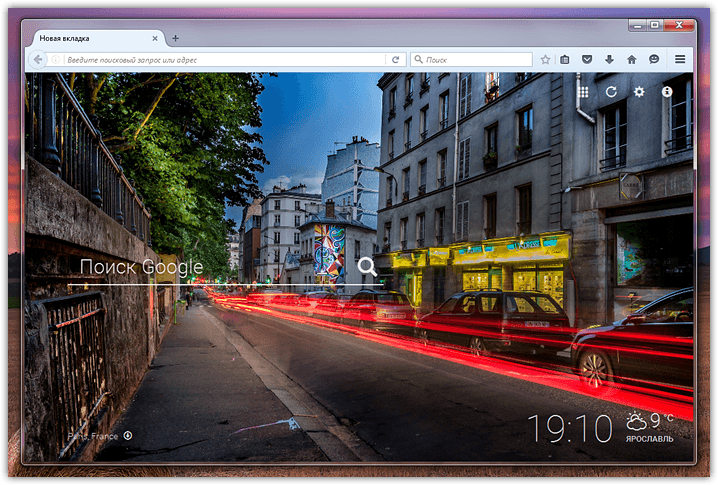 Firefox new start page (7)