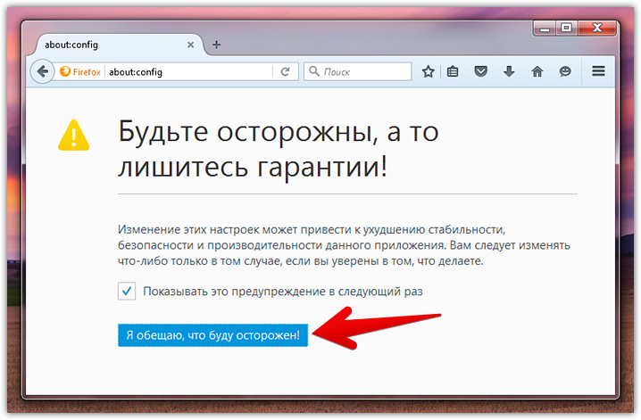 Disable read mode in Firefox (1)