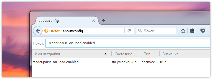 Disable read mode in Firefox (2)