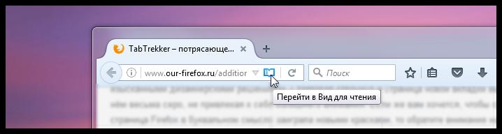 Enable read mode in Firefox (1)