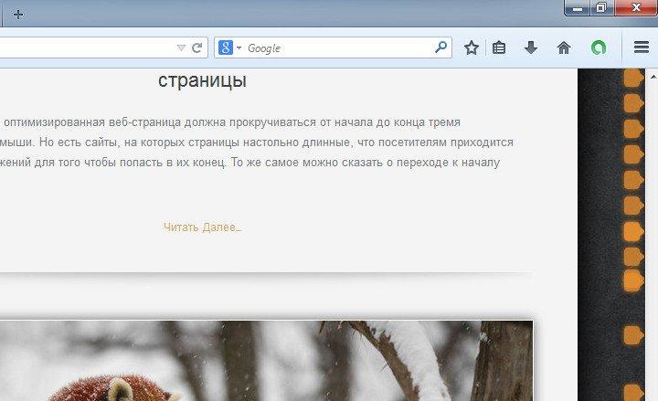 дополнение Content Scrollbar_4