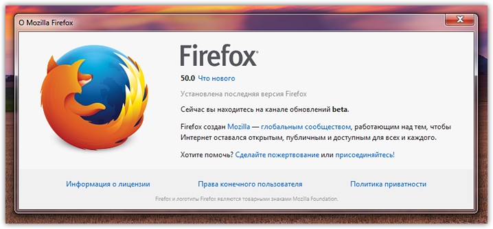 firefox-50-whats-new-10