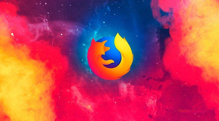 Firefox Quantum отзывы